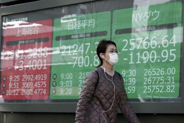 ایشیائی مارکیٹ میں خام تیل کے نرخوں میں کمی