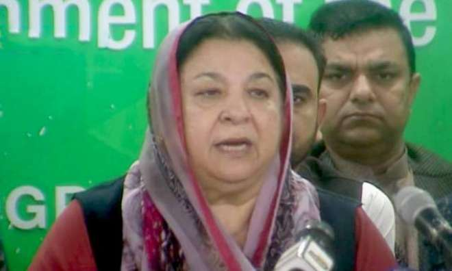 پاکستان میں الزائمرز بیماری میں کمی لانے کیلئے بنیادی اقدامات اٹھانا ..