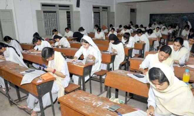 حکومت پنجاب نے تمام میٹرک بورڈز کے امتحانی نتائج آج ہی جاری کرنے کا ..