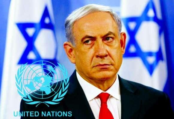 اسرائیل کو تسلیم کیے جانے کا کوئی امکان نہیں، پاکستان