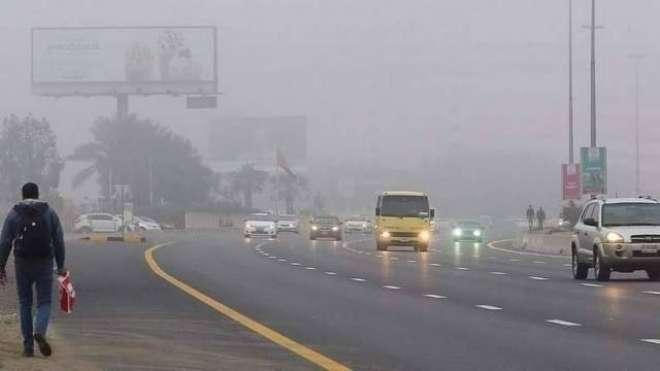 ہفتے کی صبح متحدہ عرب امارات کے علاقے شدید دھند کی لپیٹ میں آںے کا امکان