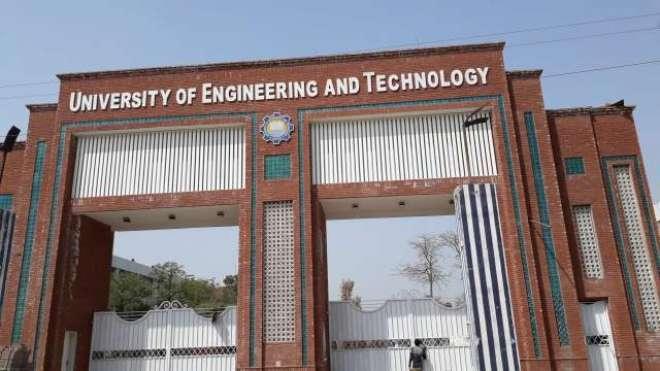 پاکستان انجینئرنگ کونسل کے وفد کا یو ای ٹی لاہور کا دورہ