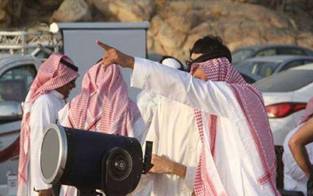 سعودی عرب میں عیدالفطر 24 مئی کو ہوگی