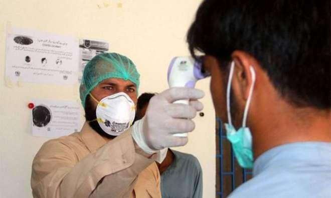ملک بھر میں کورونا وائرس کے تصدیق شدہ کیسز کی تعداد 1123 ہوگئی، ملک میں ..
