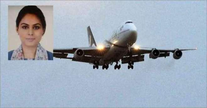 جسے اللہ رکھے اسےکون چکھے، آخری لمحات میں ایئر ہوسٹس کو طیارے سے اتار ..