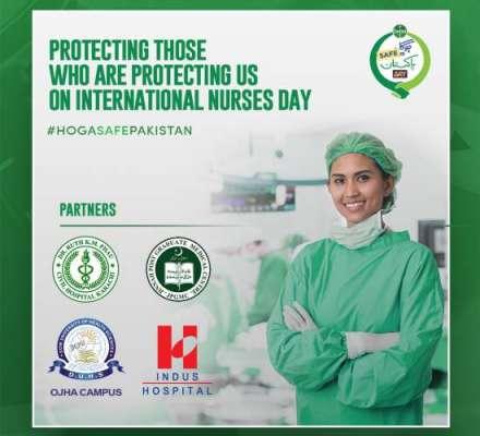 ڈیٹول پاکستان نے نرسز اور دیگر طبی عملے کو کورونا سے بچانے کے لیے شاندار ..