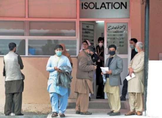 پاکستان میں ایکٹیو کرونا کیسز کی تعداد 44 ہزار ہوگئی
