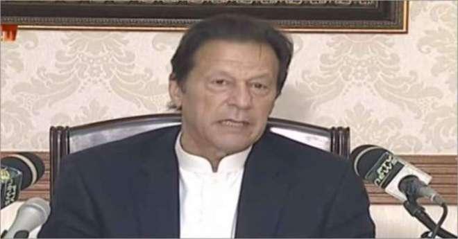 وزیراعظم عمران خان نے چودھری شجاعت حسین کی رہائش گاہ پرجا کر ان کی عیادت ..