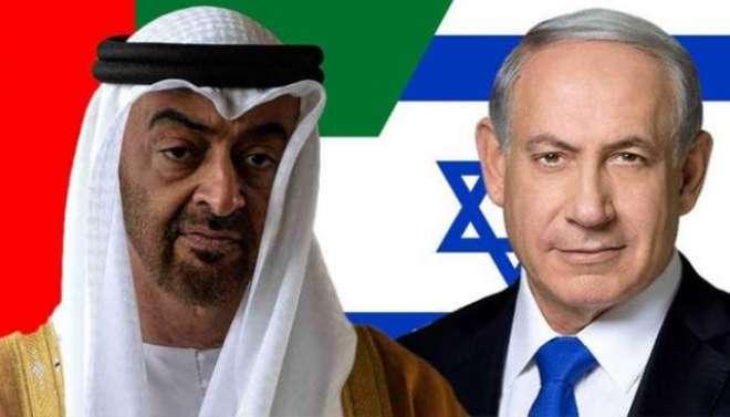 متحدہ عرب امارات اور اسرائیل کے درمیان ہفتہ وار 28 کمرشل پروازچلانے ..