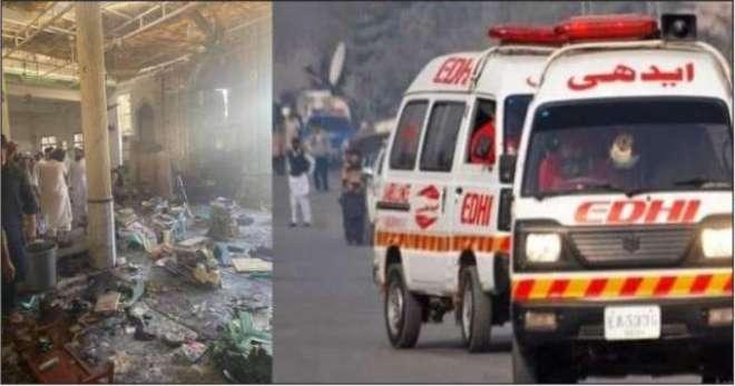 پشاور اسپتالوں میں ایمرجنسی  نافذ ، عملے کی چھٹیاں منسوخ کر دی گئیں