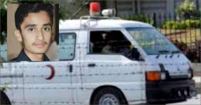 میٹرک میں نمبر کم آنے پر طالب علم نے موت کو گلے لگالیا