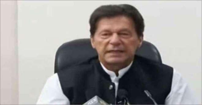 پاکستان تحریک انصاف قومی اداروں کو مضبوط اور فعال بنانے کیلئے پرعزم ..