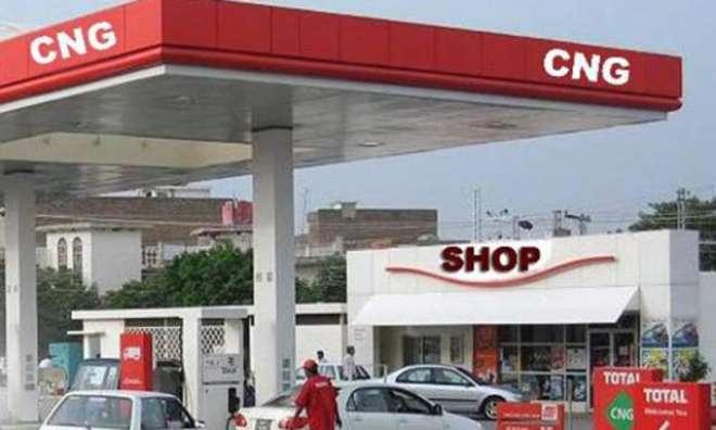سندھ میں سی این جی اسٹیشنز پیر تک کیلئے بند