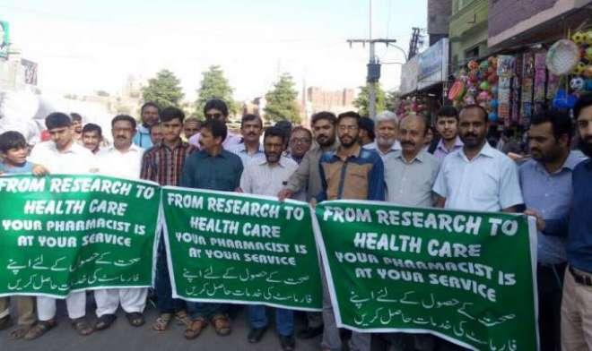 پشاور، عالمی یوم فارماسسٹ کی تقریب کا انعقاد