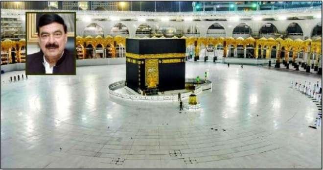 آج تک صرف 6 پاکستانیوں کو خانہ کعبہ کی چھت پر نماز ادا کرنے کی سعادت ..