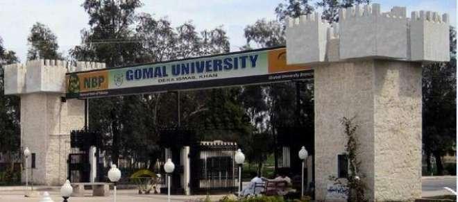 گومل یونیورسٹی میں ایم ای/ایم ایس سی اور ایم فل /پی ایچ ڈی کے داخلوں ..