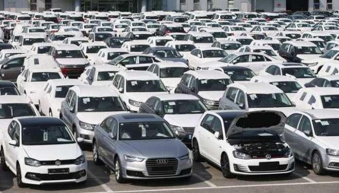 گاڑیوں کی قیمتوں میں اضافے اور اون کی مد میں اضافی وصولی کیخلاف درخواست ..