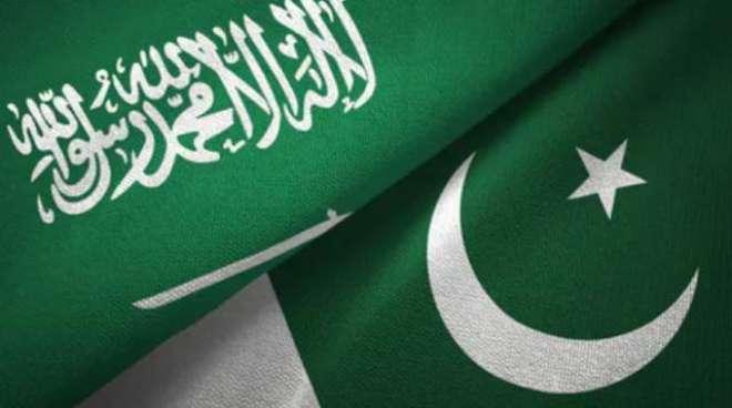 سعودی عرب نے تشکیل دی گئی ایک نئی تنظیم میں پاکستان کو بطور بانی ممبر ..