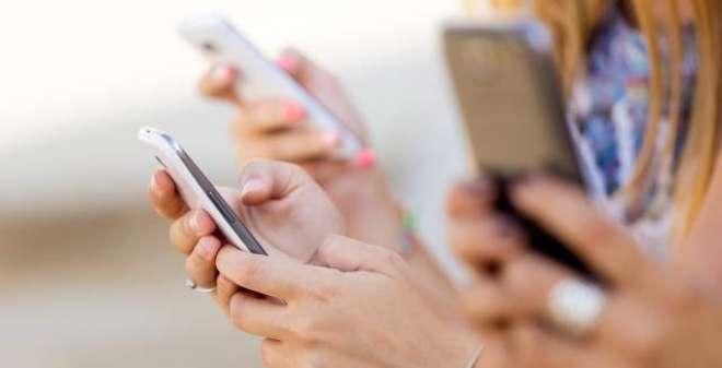 پاکستان میں موبائل فیکچرننگ سے درآمدی بل میں اربوں روپے کی کمی ہوگی ..