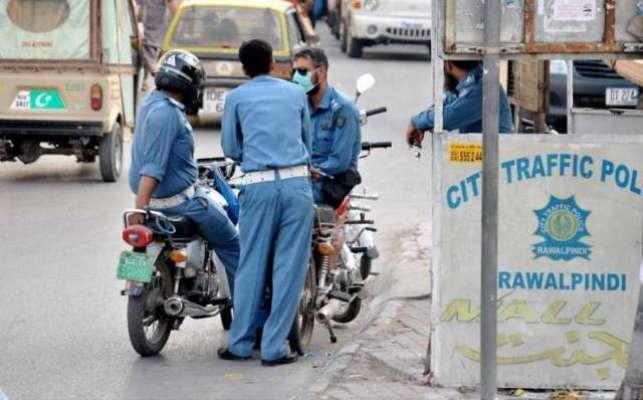 راولپنڈی ٹریفک پولیس نے زمبابوے کرکٹ ٹیم کے پریکٹس سیشن میچز کے لیے ..