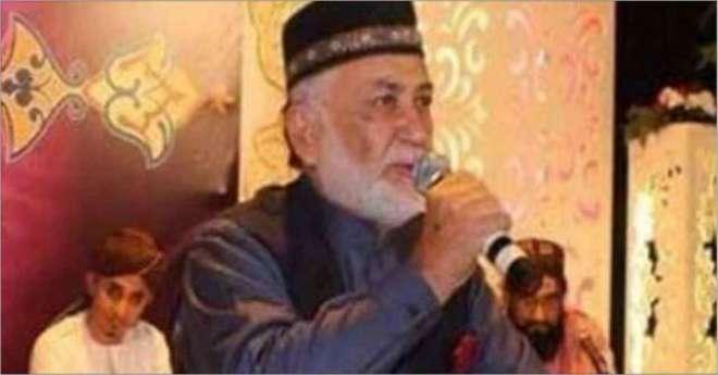 صدارتی ایوارڈ یافتہ نعت خواں محبوب احمد ہمدانی طویل علالت کے بعد انتقال ..
