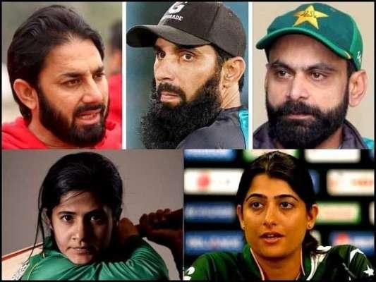 دہائی کی ون ڈے ٹیم، 5 پاکستانی کرکٹرز نامزد