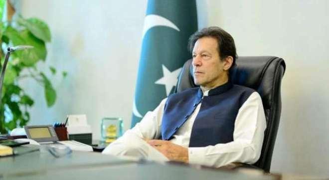 'عمران خان کیلئے خطرے کی گھنٹیاں بج رہی ہیں' وجوہات بھی بیان کردی ..
