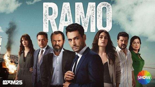 ترک اداکارہ اسراء بلجیک کا ایک اور ڈرامہ 'رامو' ریلیز کیلئے تیار، ..