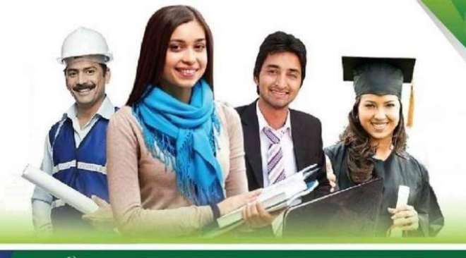 حکومت کا بجٹ میں نوجوانوں کیلئے 100 ارب روپے مختص کرنے کا فیصلہ