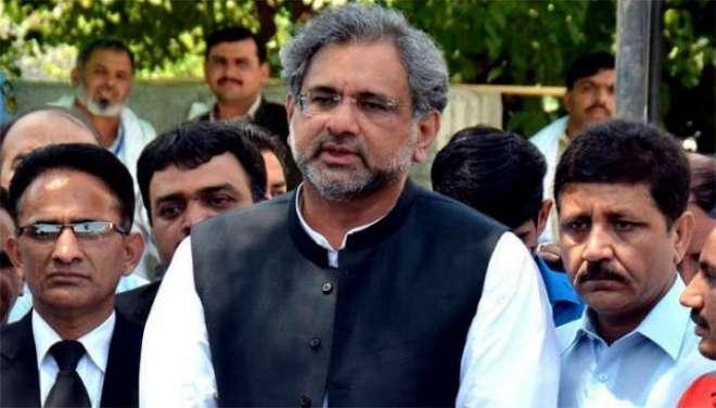 اسلام آباد سے ایک اور اسکینڈل سامنے آنے والا ہے.شاہدخاقان عباسی