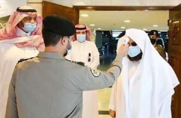 مدینہ میں کورونا وائرس کے نئے کیسز میں اضافہ ہواہے ، سعودی وزارت صحت