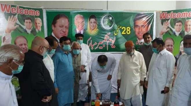 یوم تکبیر کے موقع پرمرکزی اسسٹنٹ سیکرٹری جنرل پاکستان مسلم لیگ (ن) کے ..