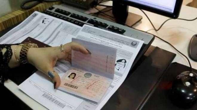 پاکستانیوں کو لیبر ویزوں کے اجراء پر کوئی پابندی نہیں