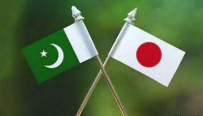 پاکستان جاپان دوطرفہ سیاسی مشاورت کا بارھواں دور اسلام آباد میں منعقد ..