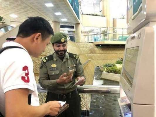 سعودی عرب دُنیا بھر کے سیاحوں کی توجہ کا مرکز بن گیا