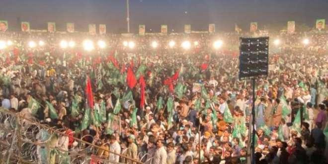 بلوچستان حکومت کا اپوزیشن جلسے سے قبل بڑا فیصلہ، دفعہ 144 نافذ کردی