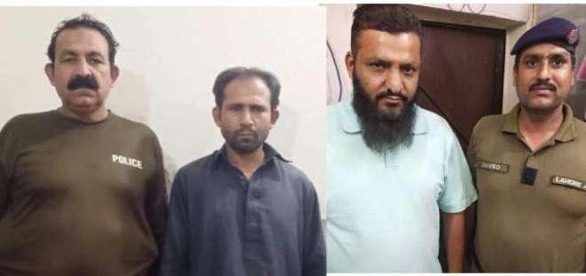 لاہور، اشتہاریوں کے خلاف کریک ڈاوٴن۔بجلی چوری اور امانت میں خیانت ..