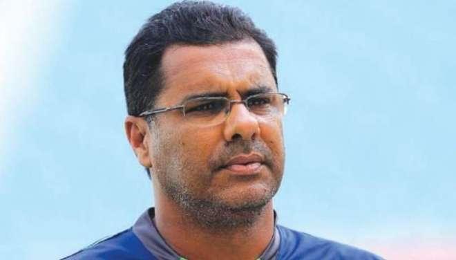 قومی کرکٹ ٹیم کے باؤلنگ کوچ وقار یونس کے والد کے انتقال پر پاکستان کرکٹ ..