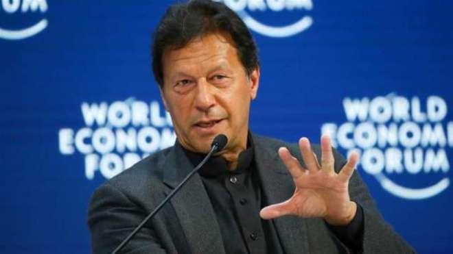 وزیراعظم کا پاکستان کیلئے برطانوی ٹریول ایڈوائزری کا خیرمقدم