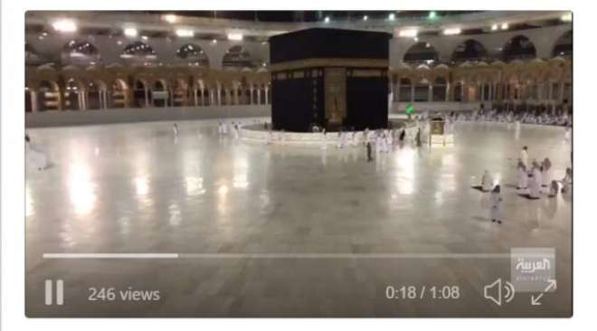 حرم شریف میں ختم القرآن کی تقریب میں سینکڑوں افراد کی شرکت