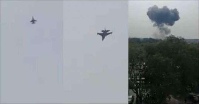 اسلام آباد میں پاک فضائیہ کا طیارہ گرنے کی ویڈیو منظر عام پر آگئی