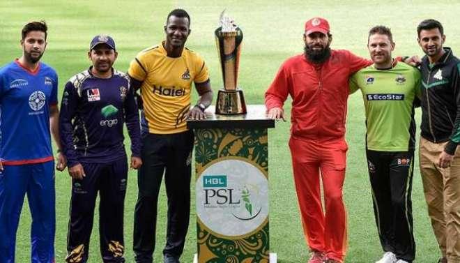 پاکستان سپر لیگ کا پانچواں ایڈیشن 20 فروری سے شروع ہوگا،