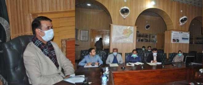 ڈپٹی کمشنر جہلم کی زیرصدارت ڈسٹرکٹ کوآرڈی نیشن کمیٹی کا اجلاس