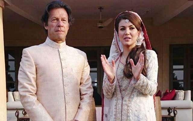 مجھے خوف ہوتا تھا کہ بینظیر کی طرح کوئی میرے شوہر عمران خان کو گولی ..