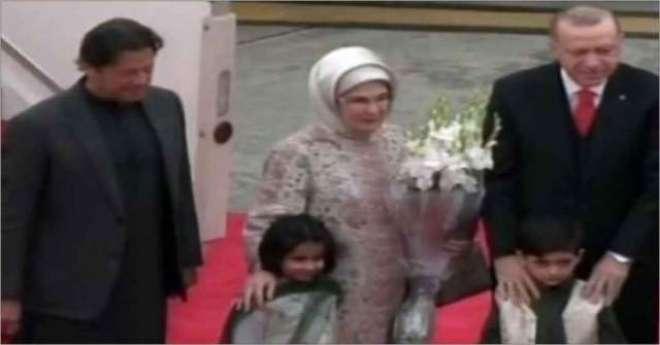 ترک صدر طیب اردوان 2 روزہ دورے پر پاکستان پہنچ گئے