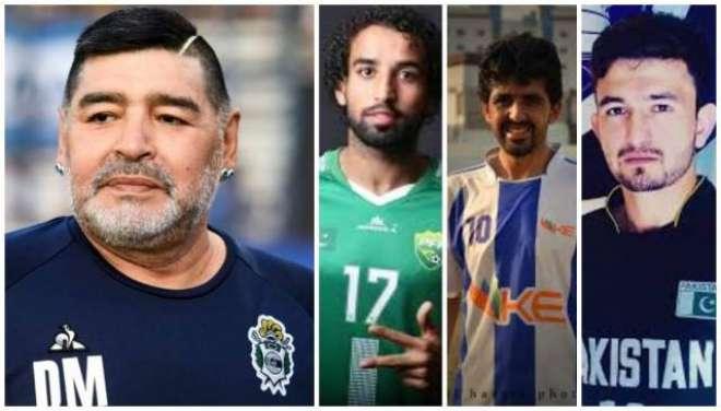 قومی فٹبالرز کا میراڈونا کو خراج تحسین