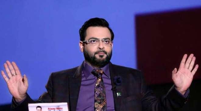 وزیراعظم عمران خان نے جب سے کھوتا بریانی پر پابندی عائد کی ہے تب سے ..