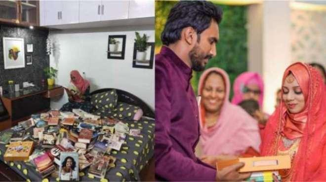 بھارت میں مسلمان دلہن نے حق مہر میں زیور کے بجائے کتابیں مانگ لیں