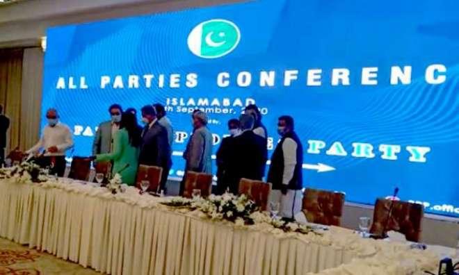 آل پارٹیز کانفرنس ، اپوزیشن رہنما تحریک عدم اعتماد اور ان ہاؤس تبدیلی ..