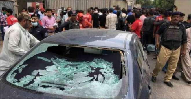 پاکستان اسٹاک ایکسچینج پر دہشت گرد حملے کا مقدمہ درج